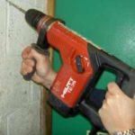 Combination Hammer SDS+ - Medium Duty